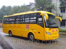 Hengshan HSZ6820 школьный автобус для начальной школы
