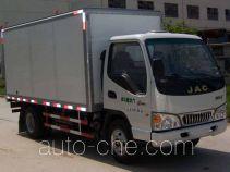 Tongyi HTL5040XXY box van truck
