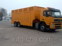 Yigong HWK5250XDY power supply truck