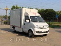 Bainiao HXC5022XWT5 mobile stage van truck
