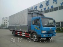 Bainiao HXC5162XYK wing van truck