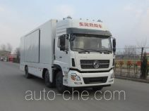 Bainiao HXC5252XZS5 show and exhibition vehicle