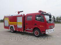 汉江牌HXF5100GXFPM35/D型泡沫消防车