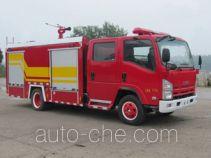 Hanjiang HXF5101GXFSG30 пожарная автоцистерна