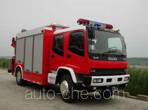 汉江牌HXF5110TXFJY80型抢险救援消防车