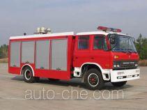 汉江牌HXF5110TXFPZ10型排烟照明消防车