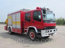 汉江牌HXF5120TXFJY80型抢险救援消防车