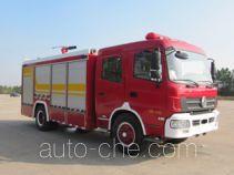 Hanjiang HXF5150GXFPM55/A пожарный автомобиль пенного тушения