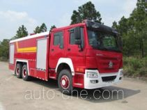 Hanjiang HXF5320GXFPM160/HW foam fire engine