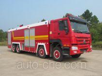 汉江牌HXF5410GXFSG220型水罐消防车