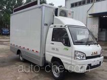 Yuanwang HXW5030XSHPT mobile shop