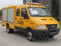 Hongyun HYD5045XXHDFS breakdown vehicle