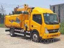 Yongxuan HYG5070TQY машина для землечерпательных работ