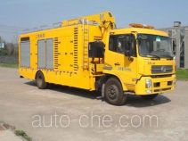 Yongxuan HYG5161XXH breakdown vehicle