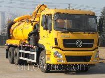 Yongxuan HYG5258GXW sewage suction truck