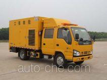 Yihe HYH5071XXH автомобиль технической помощи