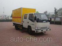 Hongyu (Henan) HYJ5040XQYA2 explosives transport truck