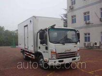Hongyu (Henan) HYJ5040XSH mobile shop