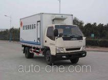 Hongyu (Henan) HYJ5040XYLA medical waste truck