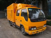 Hongyu (Henan) HYJ5050TQX emergency vehicle