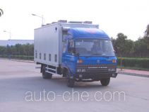 Hongyu (Henan) HYJ5060XCJ chicken transport truck