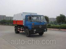 Hongyu (Henan) HYJ5160ZLJ dump sealed garbage truck
