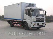 红宇牌HYJ5161XLCA型冷藏车