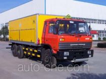 Hongyu (Henan) HYJ5200XHP chemical cylinder transport truck