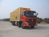 Hongyu (Henan) HYJ5310TDY power supply truck