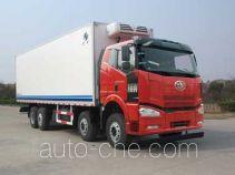 红宇牌HYJ5312XLCA型冷藏车