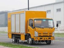 Aizhi HYL5071XGC power engineering work vehicle