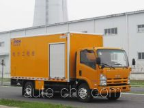 Aizhi HYL5091XGC power engineering work vehicle