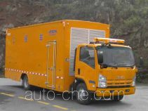 Aizhi HYL5100XGC engineering works vehicle