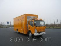 Aizhi HYL5100XQX engineering rescue works vehicle