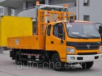 Aizhi HYL5101TFZA car crash cushion truck