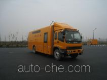 Aizhi HYL5161XQX engineering rescue works vehicle