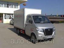 Hongyu (Hubei) HYS5020XSHGA4 автолавка