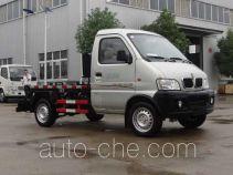 虹宇牌HYS5020ZXXS型车厢可卸式垃圾车