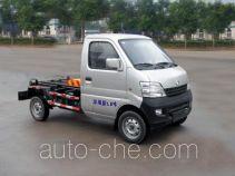 虹宇牌HYS5022ZXX型车厢可卸式垃圾车