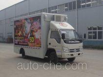 Hongyu (Hubei) HYS5040XDNB автомобиль для кинопоказа