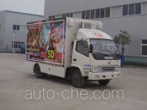 Hongyu (Hubei) HYS5040XDNE mobile screening vehicle