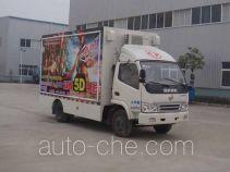 Hongyu (Hubei) HYS5040XDNE автомобиль для кинопоказа