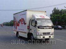 Hongyu (Hubei) HYS5040XWTE5 mobile stage van truck