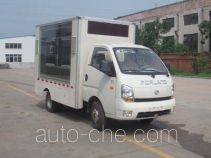 Hongyu (Hubei) HYS5040XXC агитмобиль