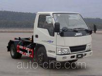 虹宇牌HYS5040ZXXJ5型车厢可卸式垃圾车