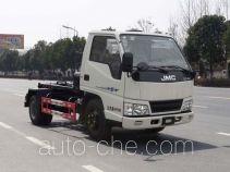 虹宇牌HYS5041ZXXJ5型车厢可卸式垃圾车