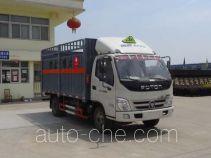 Hongyu (Hubei) HYS5045TQPB gas cylinder transport truck