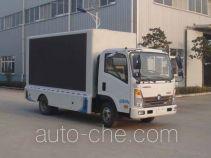 虹宇牌HYS5050XXCW型宣传车