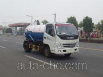 Hongyu (Hubei) HYS5060GXWB sewage suction truck