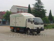 Hongyu (Hubei) HYS5060TQC road cleaning and dust removal truck